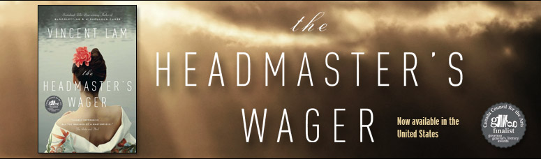 The Headmaster's Wager US Cover